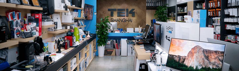 TEK Office