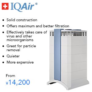 IQAir Air Purifier Picture
